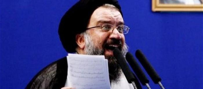 SEN. ALLEN CALLS ON STATE DEPT. TO DENY VISA TO FORMER IRANIANPRESIDENT