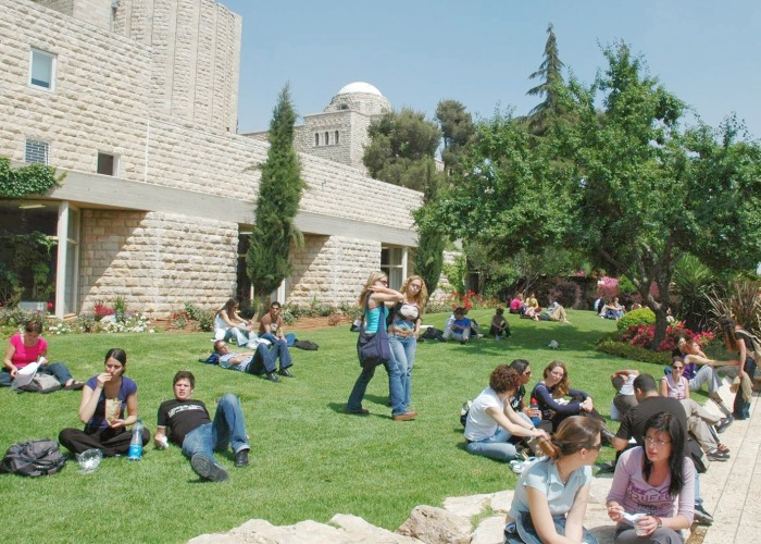 hebrew-university-of-jerusalem-campus
