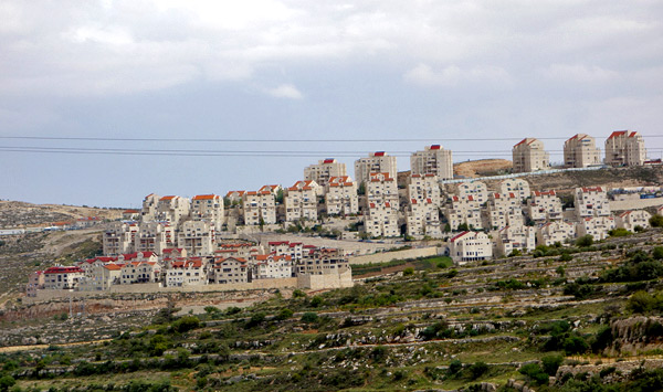 "JEWISH ""SETTLEMENTS"" IN THE WEST BANK ARE LEGAL"